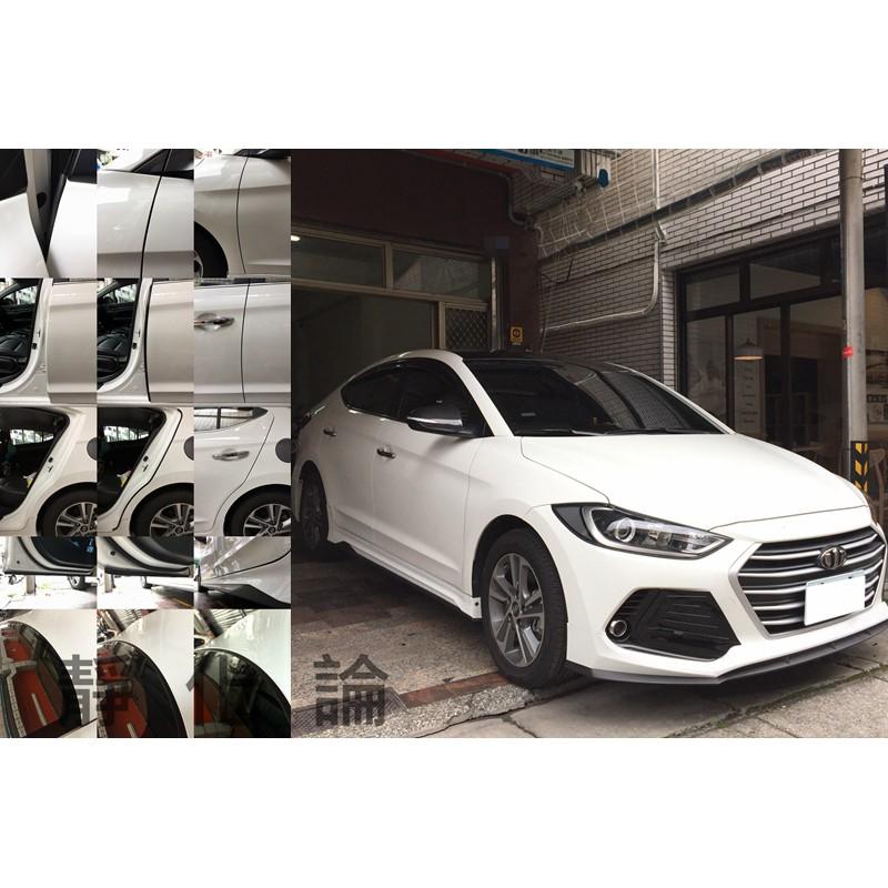 ☆BOB☆ Hyundai Super Elantra (全車風切套組) 隔音條 全車隔音 汽車隔音條 靜化論 公司貨