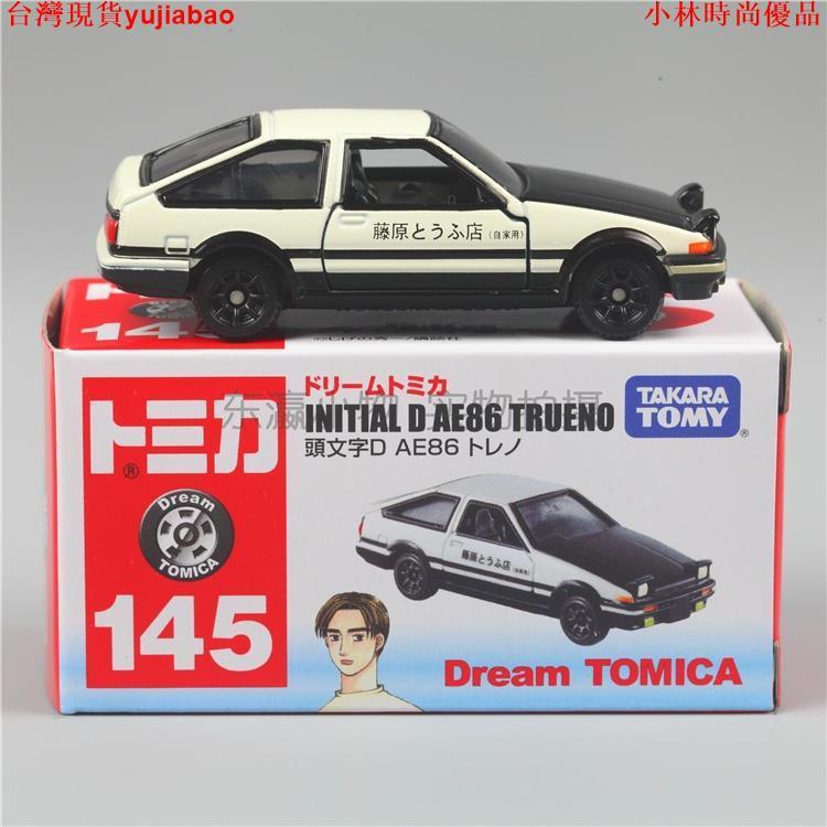 ☏✨極速出貨 優選TOMY多美卡TOMICA145頭文字D藤原拓海豐田AE86 GTR RX7合金車玩具☜