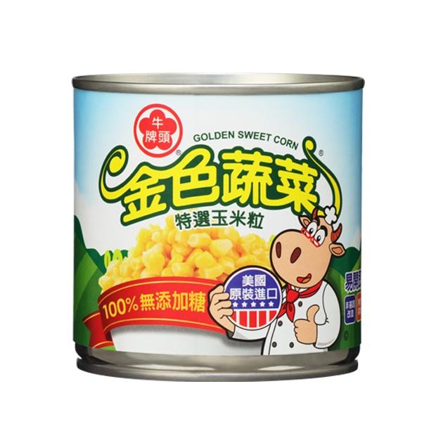 [Pulavita晨新生活]牛頭牌金色蔬菜特選玉米粒340g(單罐/2入)易開罐