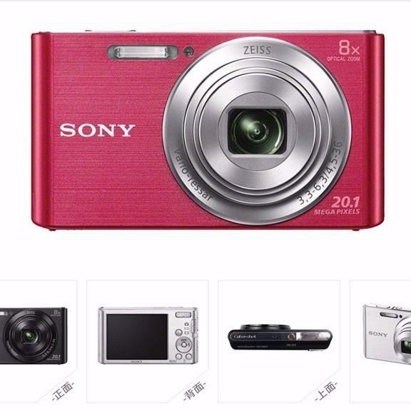 【現貨】Sony/索尼 DSC-W830 數碼照相機 家用旅游實用 公司年會禮品 獎品