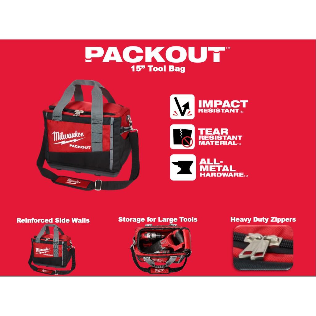 [扣辣五金] Milwaukee 美沃奇 堆疊 工具袋 組合式 收納盒 收納袋 packout 48-22-8321