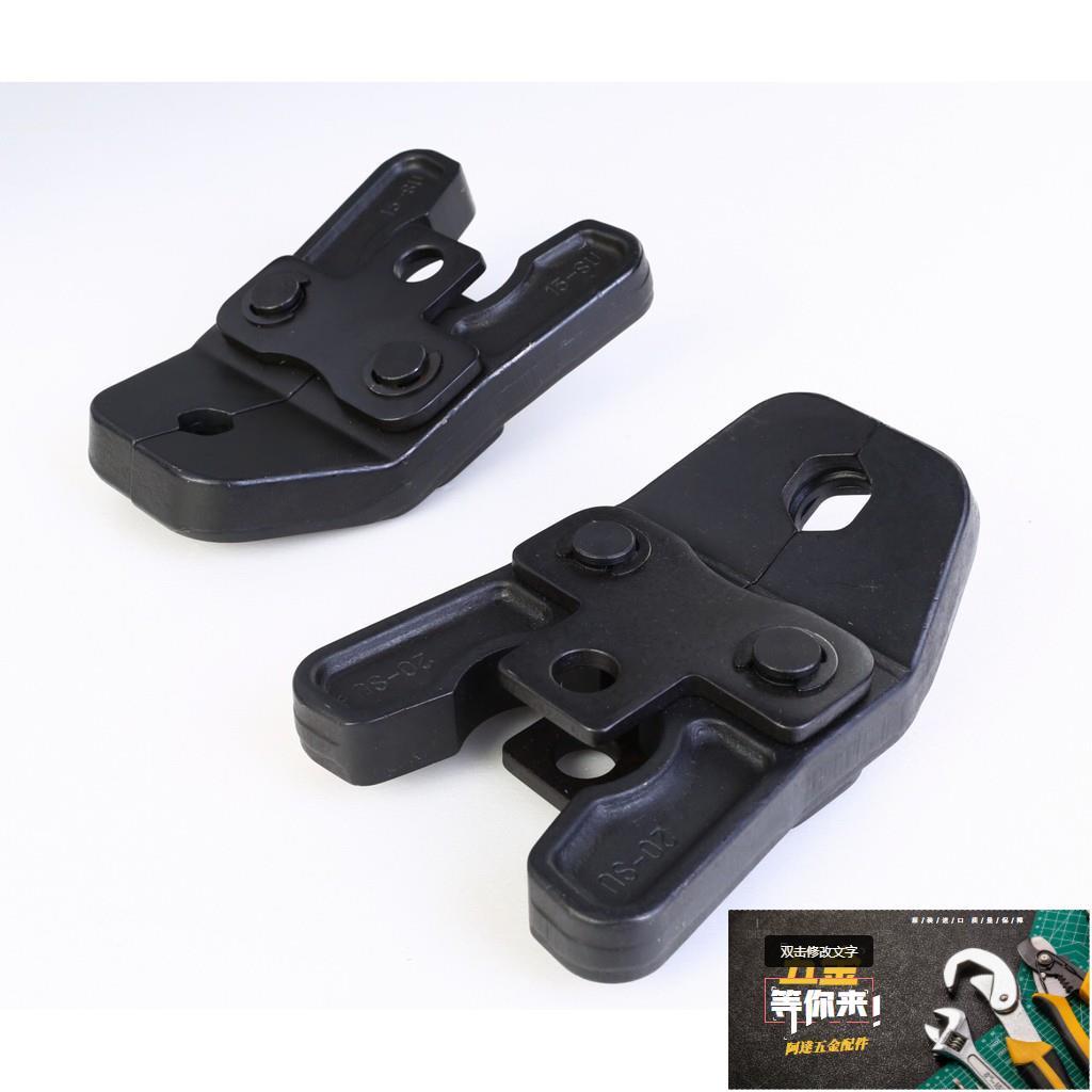 阿達🖐船井 FUNET 4分 30度角度模 電動壓接機 壓接鉗 試用德製,日製,臺製壓接電動工具