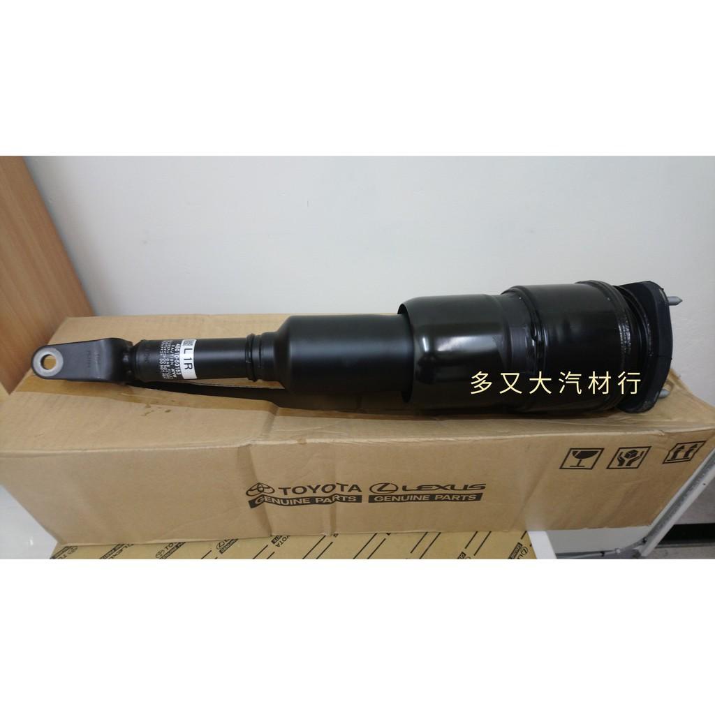 ◎多又大◎ 專賣正廠 LEXUS凌志 LS460(0610-0908) 有水平 避震器