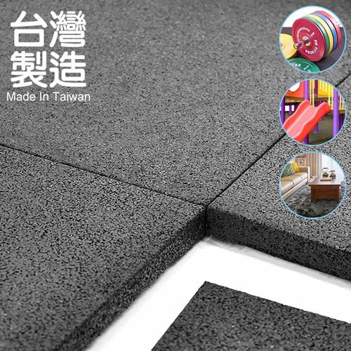 台灣製造 專業防撞橡膠地墊P288-D060安全運動墊彈性緩衝墊.健身墊遊戲墊瑜珈墊.止滑墊防滑墊公園地磚減震隔音地板