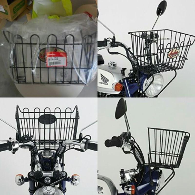 Monkey50 HONDA原廠菜籃