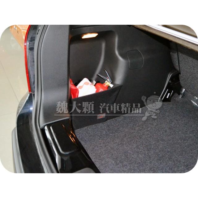 【魏大顆 汽車精品】CR-V(07-12)專用 後車廂側置物隔板(一組2件)ー置物盒 收納盒 CRV 3代 3.5代