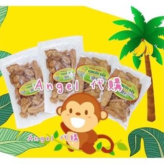 Angel越南🇻🇳代購 Thien Hung 香蕉乾 香蕉脆片 200g 新北市