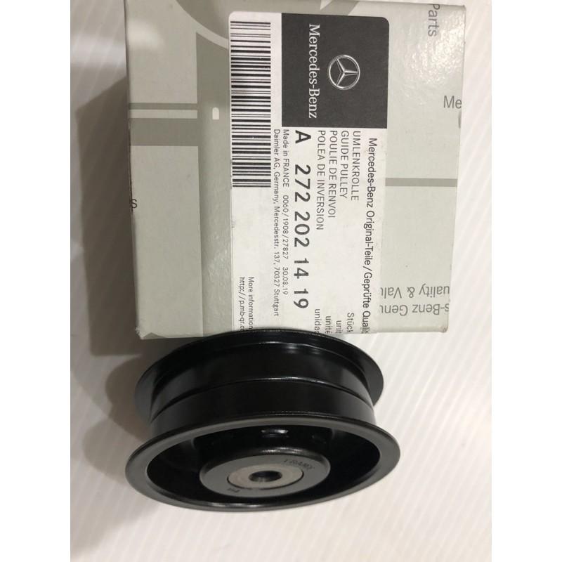 BENZ 2722021419 皮帶惰輪(平) M272/W204/W221/W211/W212
