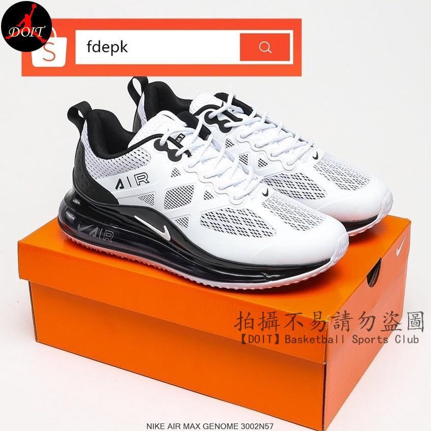 【8 颜色】Nike  Air Max  Genome Casual Sneakers Shoes