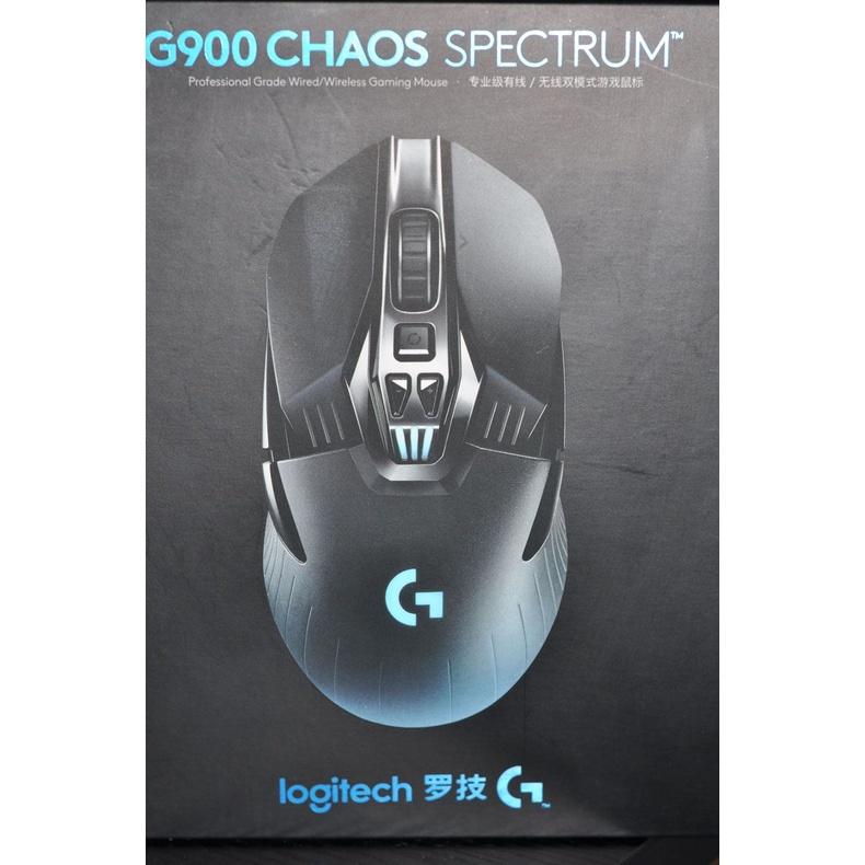 Logitech/羅技G900 G903滑鼠數據線接收器