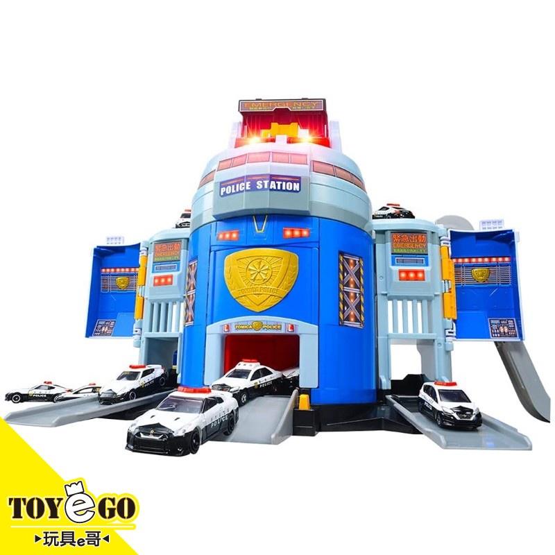 TOMICA 緊急出動! 巨無霸警察基地 不含小車 玩具e哥 17740