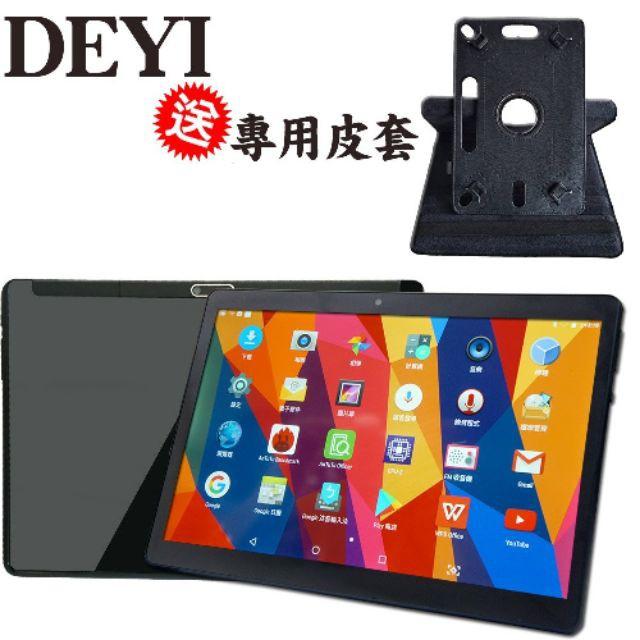 現貨 DEYI 聯發科 IPS護眼螢幕 10.1吋平板電腦 10M18 2020搶先版 加贈專用皮套