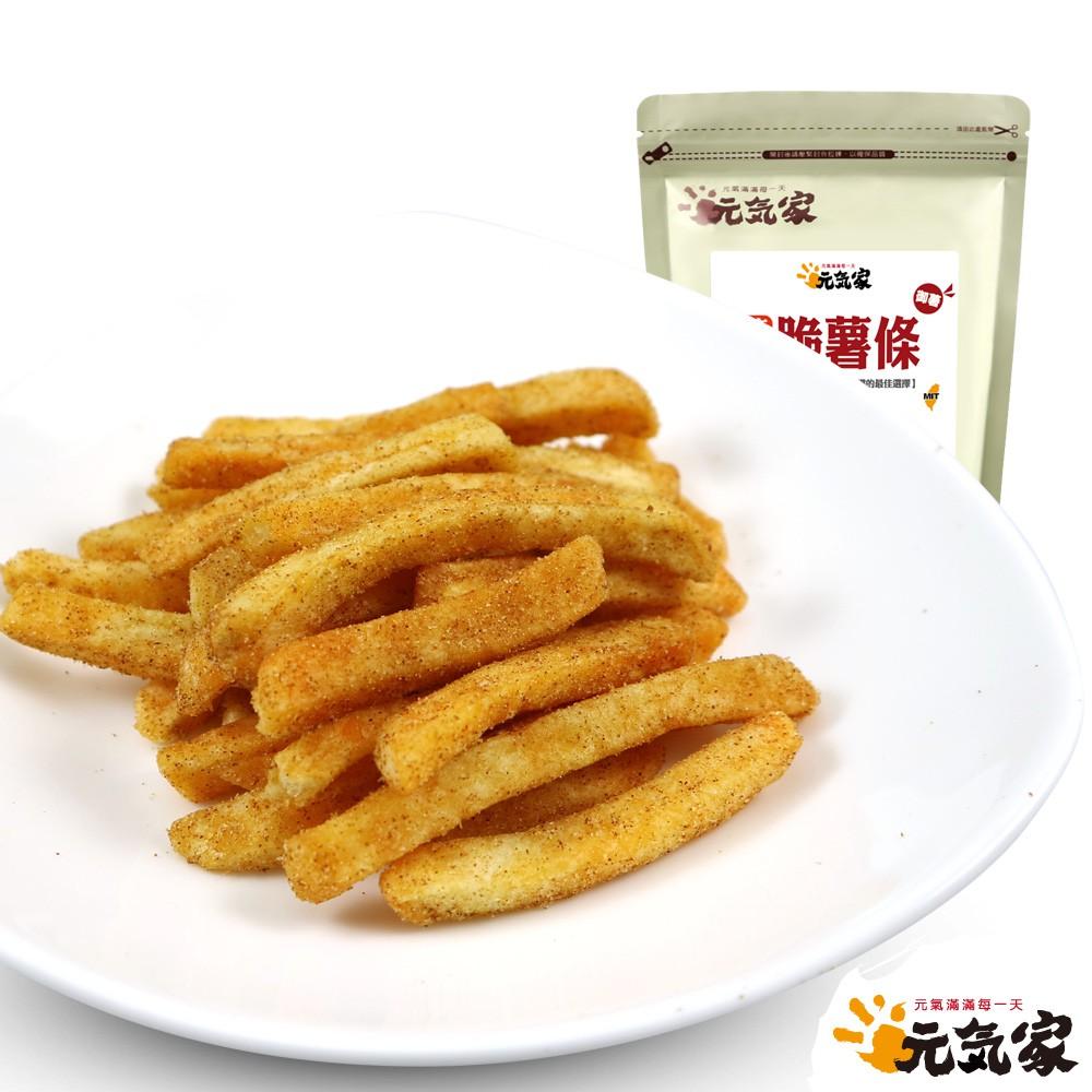 元氣家 麻辣脆薯條(100g)