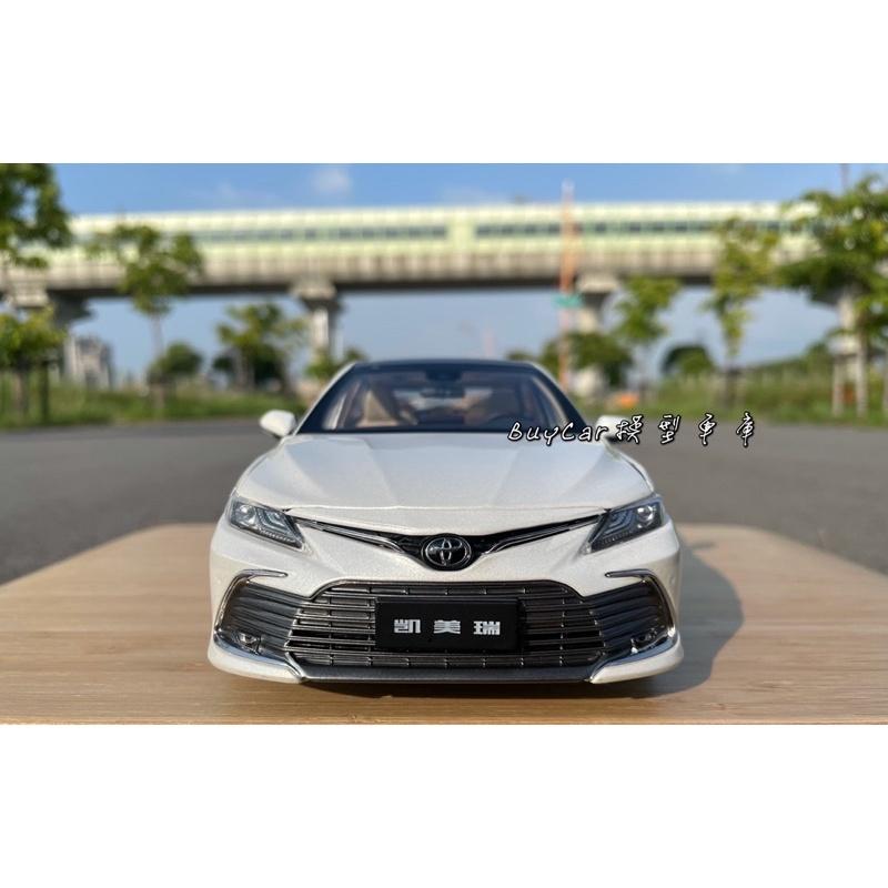 BuyCar模型車庫1/18  1:18 TOYOTA CAMRY 8.5代 豐田 模型車 送車牌 小改款