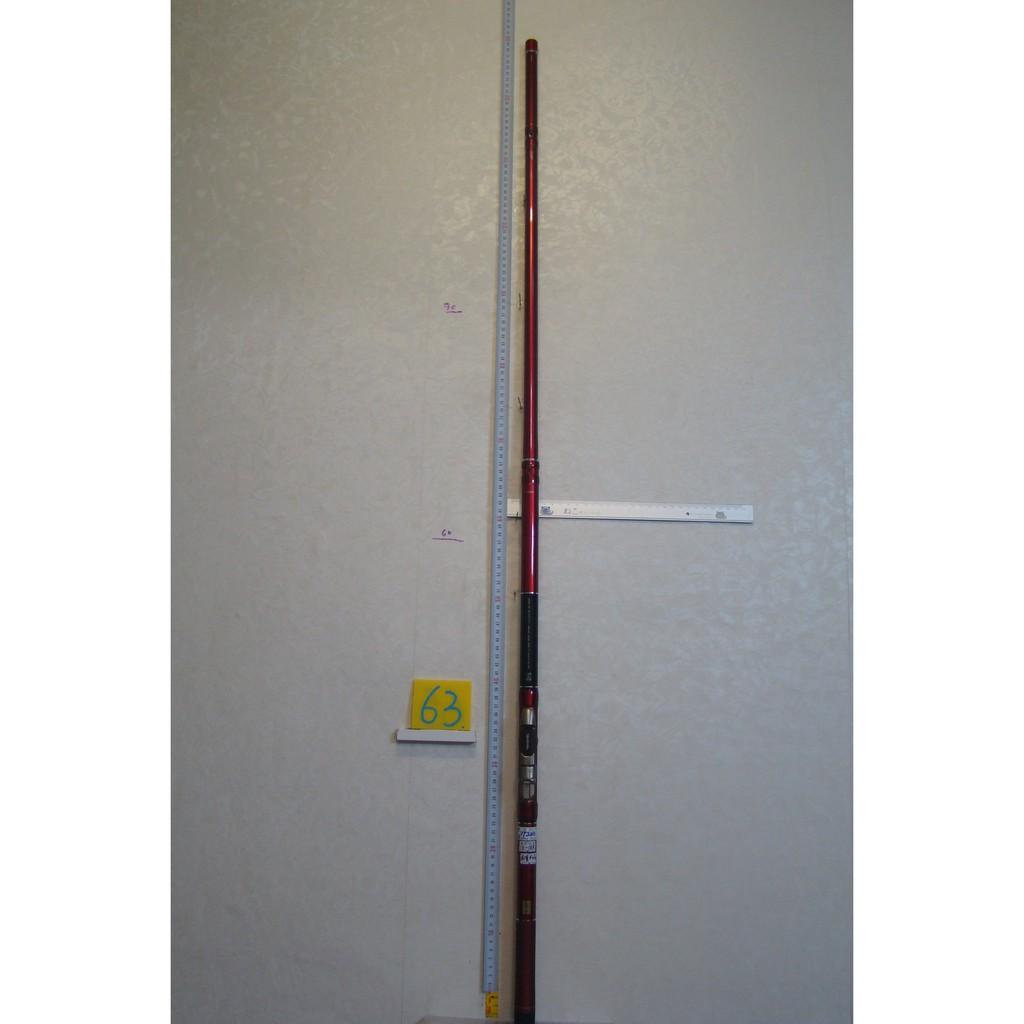 已賣出,待改其他商16尺-18 前打竿  采潔 日本二手外匯釣具DAIWA BJ 48-540UM 16尺-18 前打竿