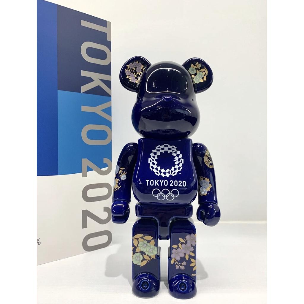 Bearbrick 2020東京奧運限定 有田燒 超限量發售 400% 現貨
