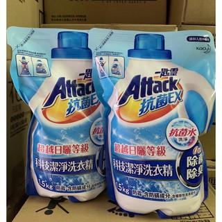 一匙靈attack抗菌EX科技潔淨洗衣精補充包1.5公斤 臺北市