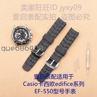 🚑⛳橡膠手表帶適配edifice卡西歐EF-550 523 EFR-303L防水硅膠男表帶