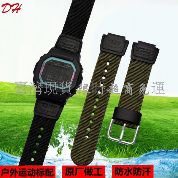 【現貨 免運】適配卡西歐尼龍錶帶戶外防水運動SGW100 DW5600 5610 GA-110錶0