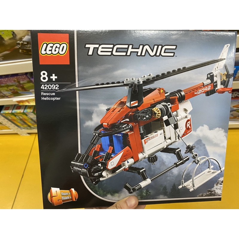 LEGO 樂高 Technic科技系列 42092 救援直昇機