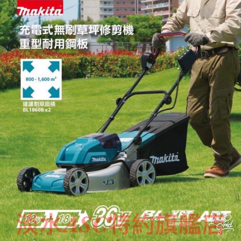 {JSL} Makita 牧田 DLM460 充電式無刷手推式草坪修剪機 手推式割草機