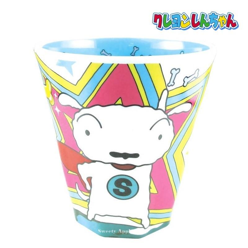 蠟筆小新【 TW SAS 日本限定 】野原新之助 超級小白 SUPER SHIRO版 兒童水杯 / 杯子 270ml