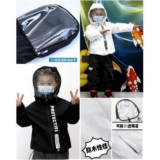 兒童防疫隔離 防護抗UV夾克