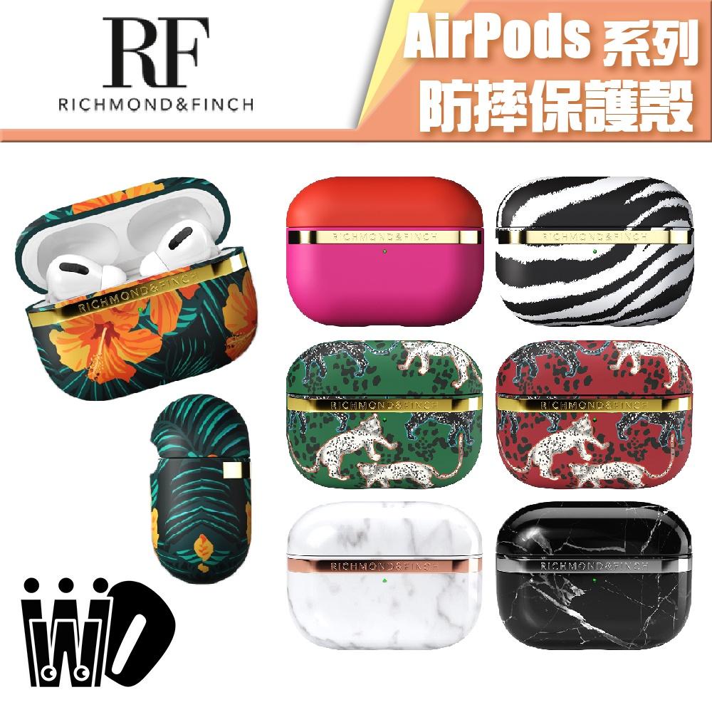 RF R&F AirPods Pro 1 2 防摔保護殼