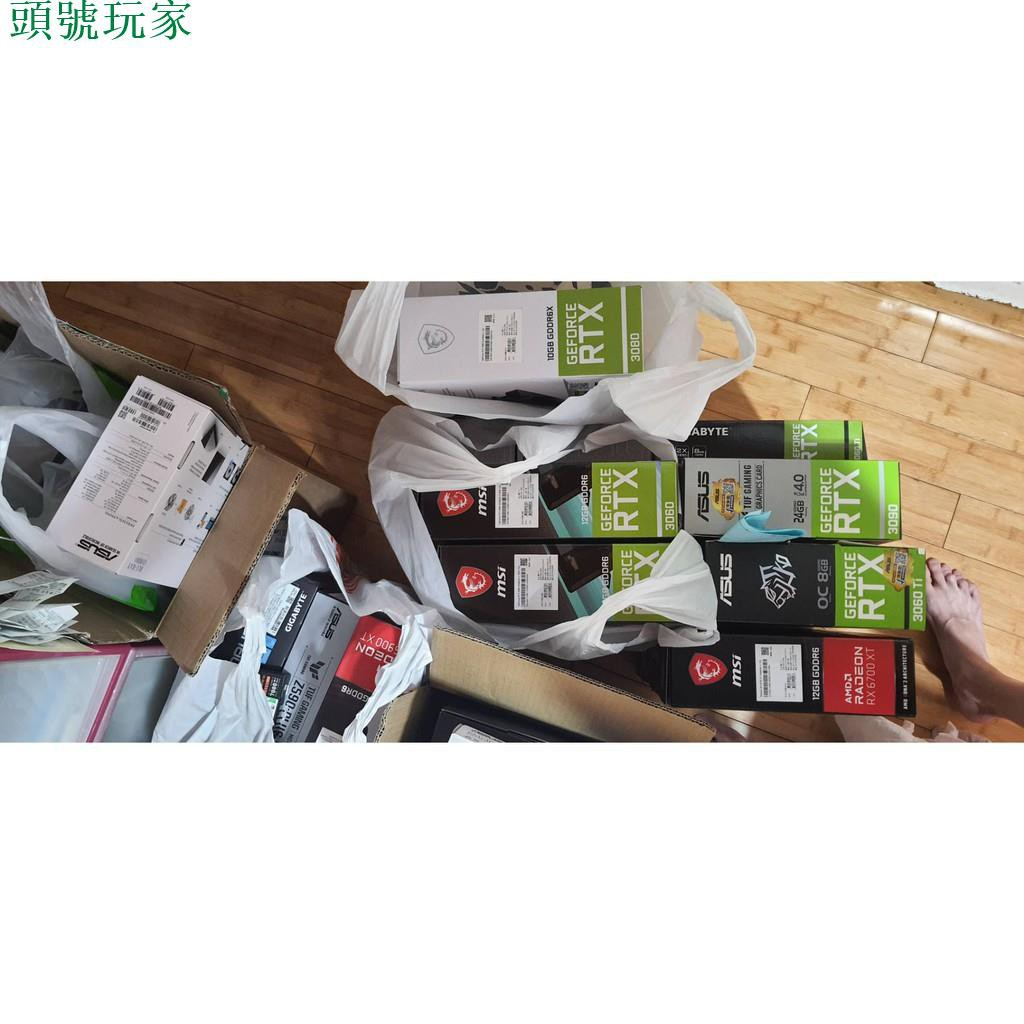 RTX 3060 TI 3080 3090 6700XT 6900XT 顯示卡 臺中自取 優惠調降 ASUS MSI