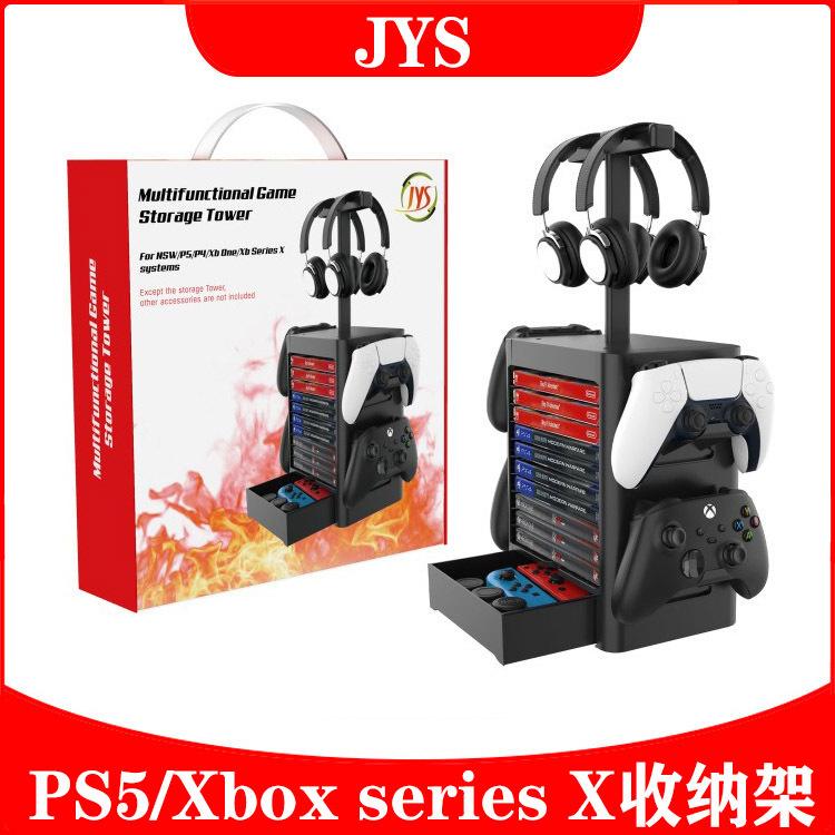 PS5多功能收納支架Xbox series X遊戲光盤碟片收納盒支架NS收納架