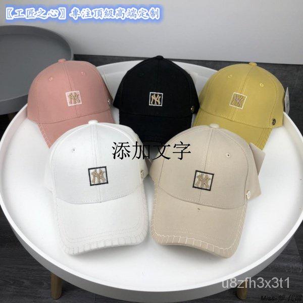 〖子涵代購〗韓國專櫃MLB 老帽軟頂 經典爆款老帽  MLB NY帽子 刺繡款棒球帽 紐約洋基帽 道奇帽精品女包