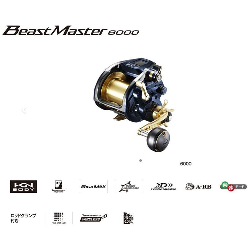 中壢鴻海釣具《SHIMANO》19 BEAST MASTER 6000 電動捲線器