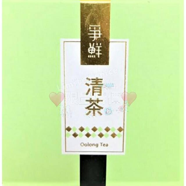 ❤限量特價❤爭鮮 清茶 茶包 15入-2g*15