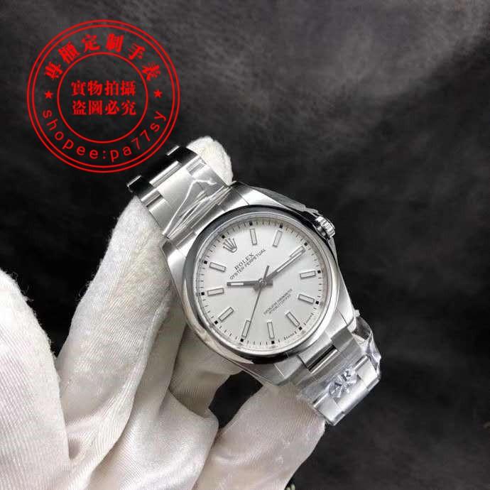勞力士 AR 114300 機械手錶 39mm