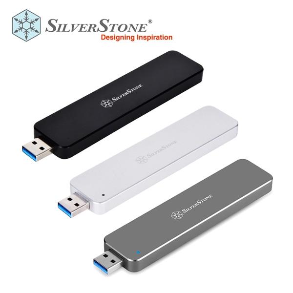 SilverStone 銀欣 SST-MS09  M.2 SATA SSD USB 3.1 Gen 2 外接盒 三色