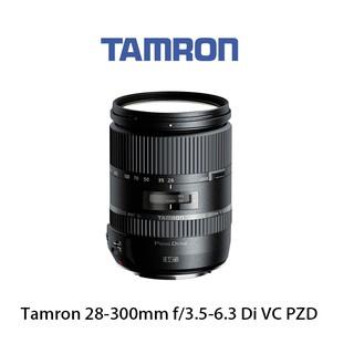 騰龍 Tamron 28-300mm f/ 3.5-6.3 Di VC PZD A010 標準變焦鏡頭 原廠公司貨 臺中市