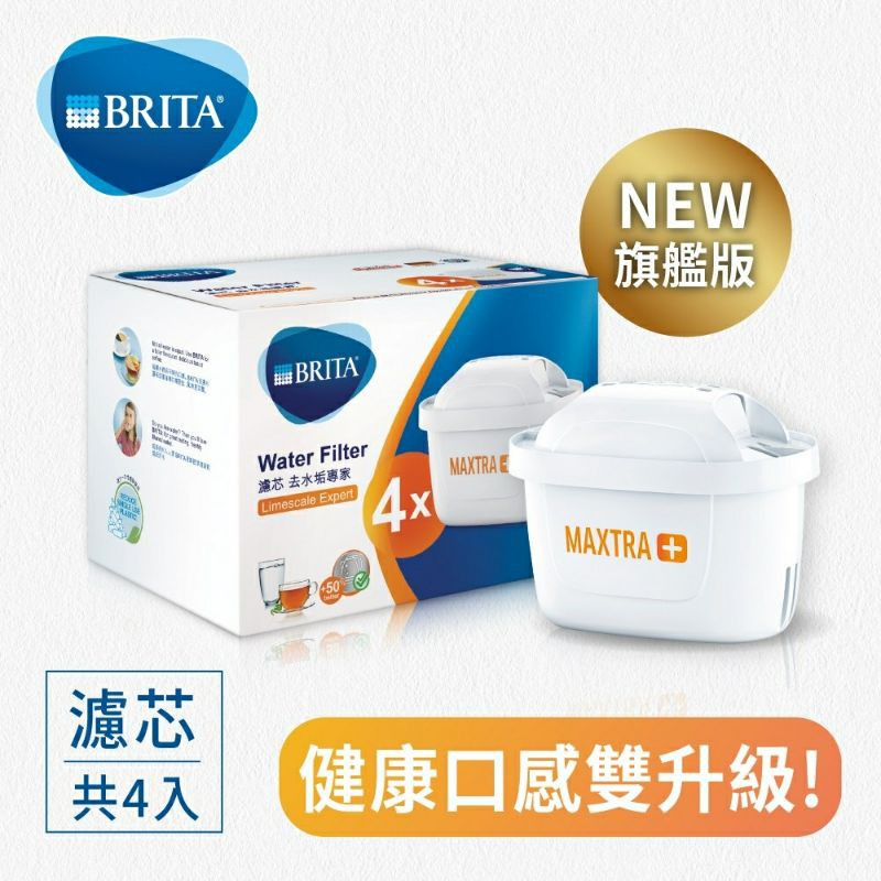 BRITA Maxtra Plus去水垢專家濾芯4入盒裝