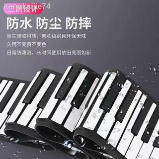 ✁ﺴ【正品】手卷鋼琴88鍵加厚專業版MIDI鍵盤成人學生便攜電子琴
