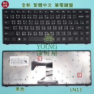 【漾屏屋】聯想 Lenovo IdeaPad S400U S405 S410 S410A S415 S415T 筆電鍵盤 桃園市