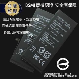 『優質通信零件廣場』 BSMI 認證電池 iPhone 6 7 XS 10 X 11 Pro 零循環 認證 送電池膠條 臺北市