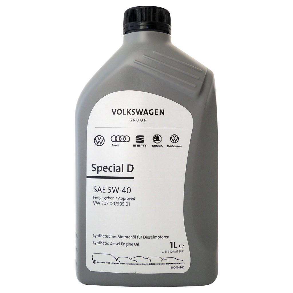【五折加價購】福斯 奧迪 VW Special D 5W40 柴油全合成機油 原廠機油
