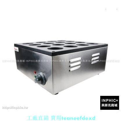 現貨電器世家-Roman-16孔花式電熱紅豆餅機車輪餅機車輪餅爐具商用設備烤餅機_S3523B