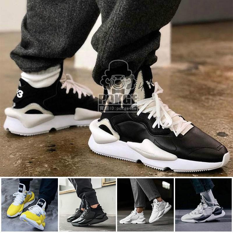 【POKGE正品】Adidas 愛迪達 Y3 Yohji Yamamoto Kaiwa 山本耀司 黑武士 老爹鞋 鞋子