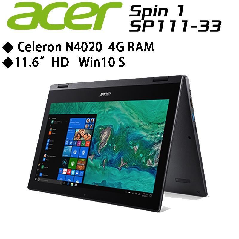 Acer 宏碁Spin 1 SP111-33-C8CB  11.6吋觸控翻轉筆電 Celeron N4020