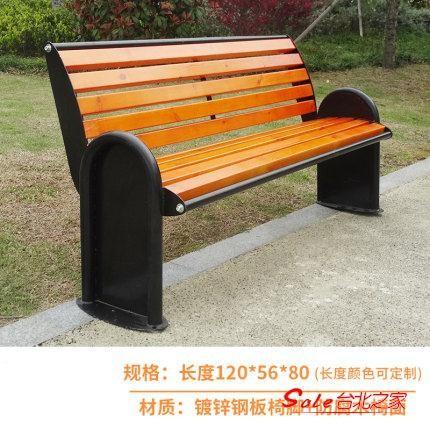 超值極致好物·長椅 戶外公園椅鐵藝靠背椅休閒長條椅長凳子防腐實木室外庭院廣場椅子T