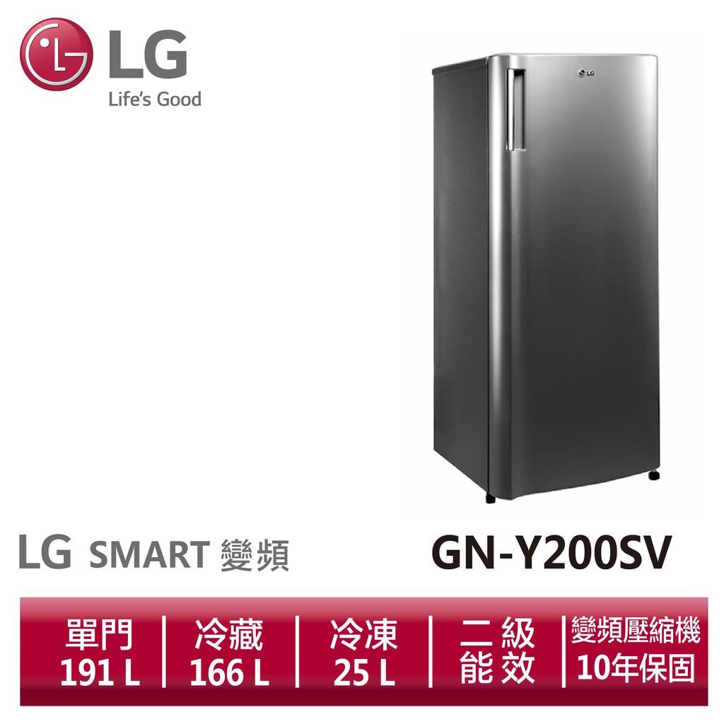 LG樂金 GN-Y200SV 變頻單門冰箱 精緻銀/ 191公升備注-冷凍會結霜,送樂美雅餐具組