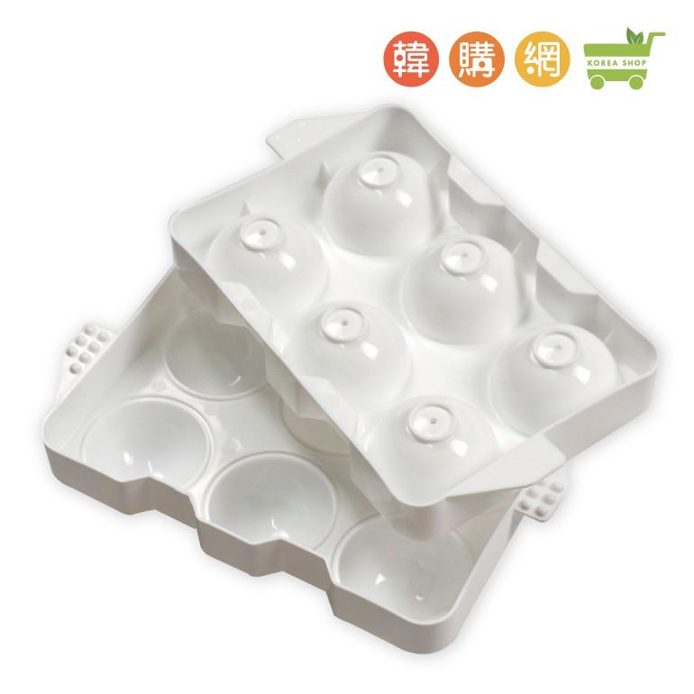 韓國Rlovehouse球型製冰盒(6格)【韓購網】