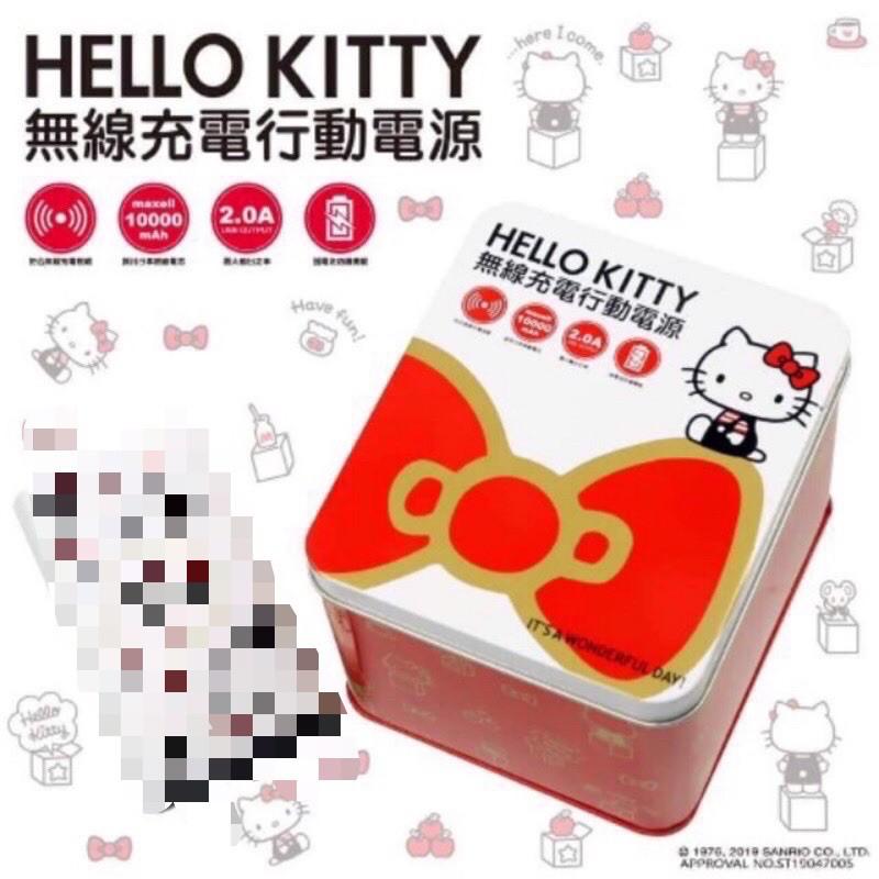 HELLO KITTY 無線充電行動電源-紅色