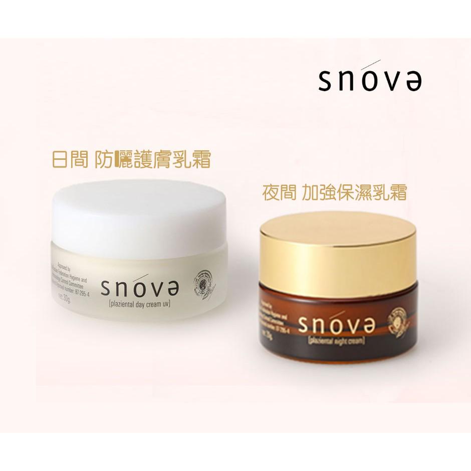 Snova 胎盤 日間防曬護膚乳霜 夜間加強保濕乳霜