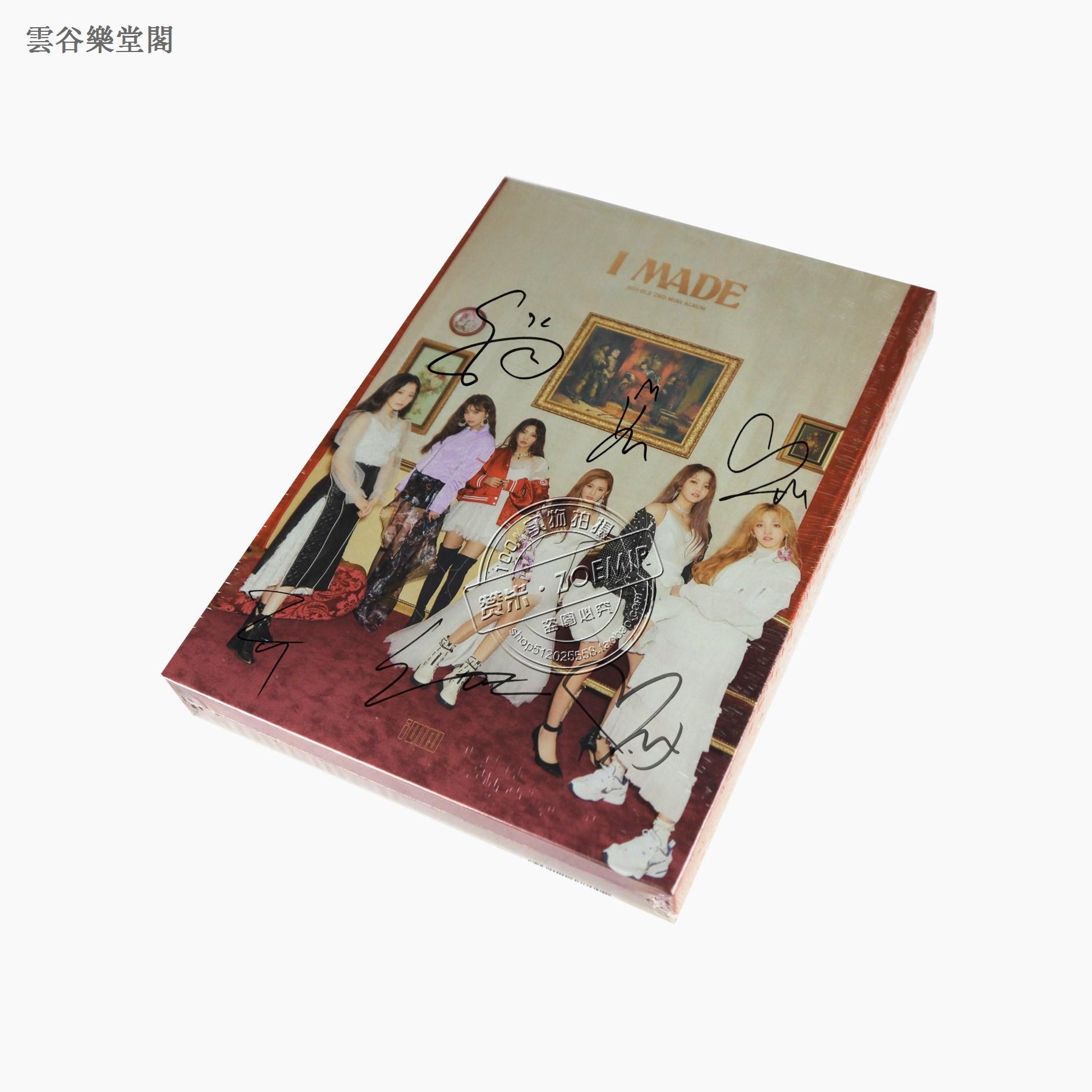 【精品收藏】【全新現貨】GIDLE (G)I-DLE 親筆簽名 I made 明星迷你寫真禮盒